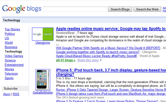 Blog-search-google-products-didnt-know-about