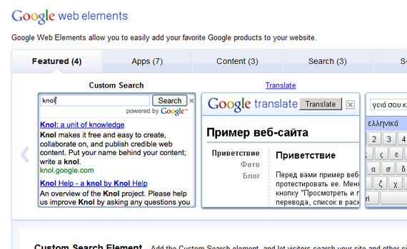 Web-elements-google-products-didnt-know-about
