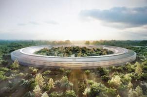 Renderovane Slike Budućeg Apple Poslovnog Prostora