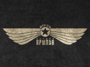Logotipi Inspirisani Krilima
