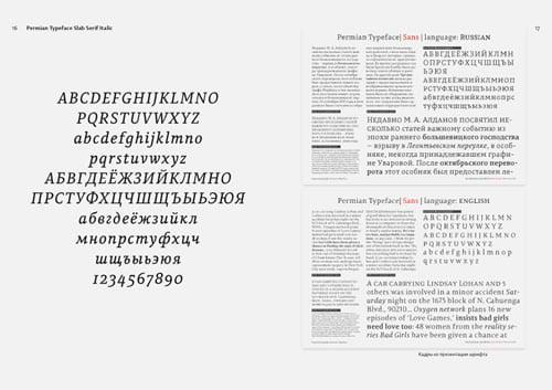 Permian cyrillic font