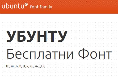 Ubuntu cyrillic font