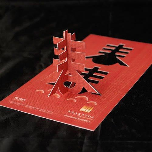 neobicne-vizit-karte-10