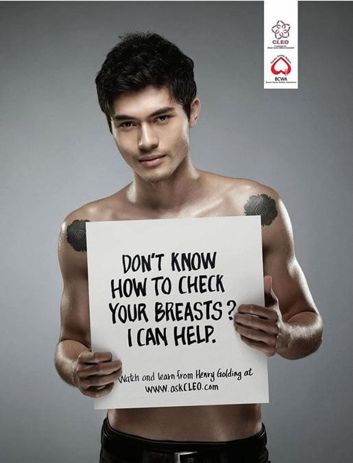 reklama-za-rak-dojke-04