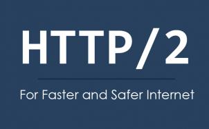 HTTP/2 za brži i sigurniji internet