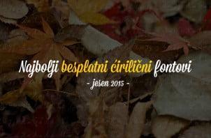 Najbolji besplatni ćirilični fontovi: jesen 2015. godine