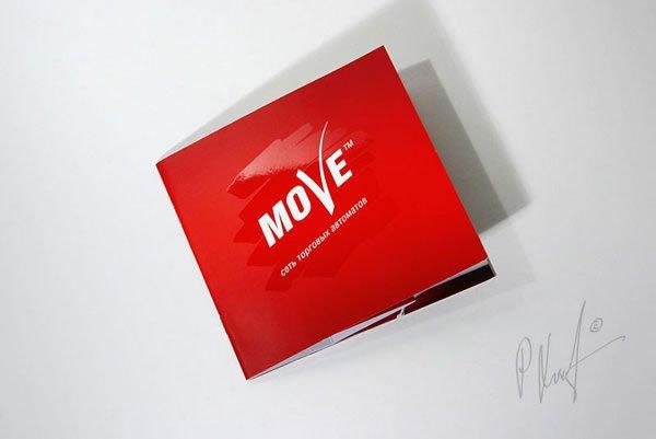 creative-brochure-design (56)
