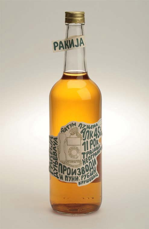 Greatest Rakia Bottle and Label Design