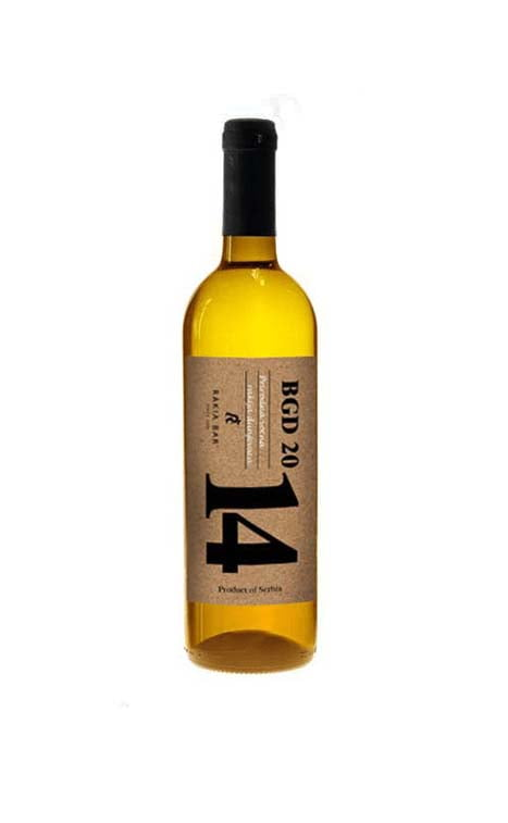 rakia label (2)
