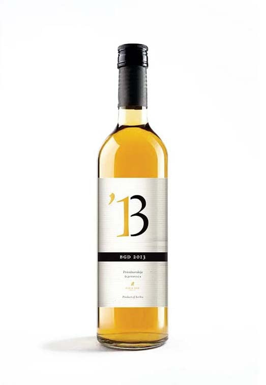 rakia label (9)