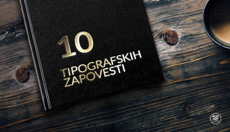 10 tipografskih zapovesti