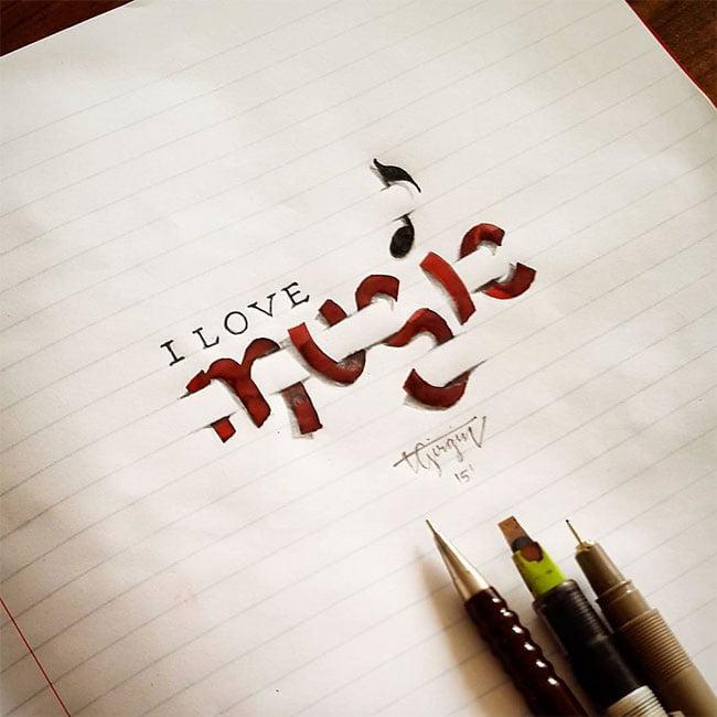 3d-kaligrafija (10)