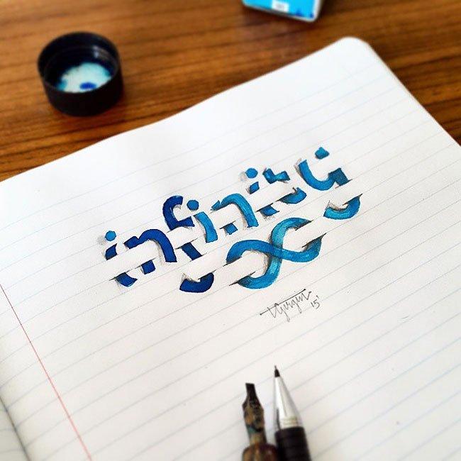 3d-kaligrafija (15)