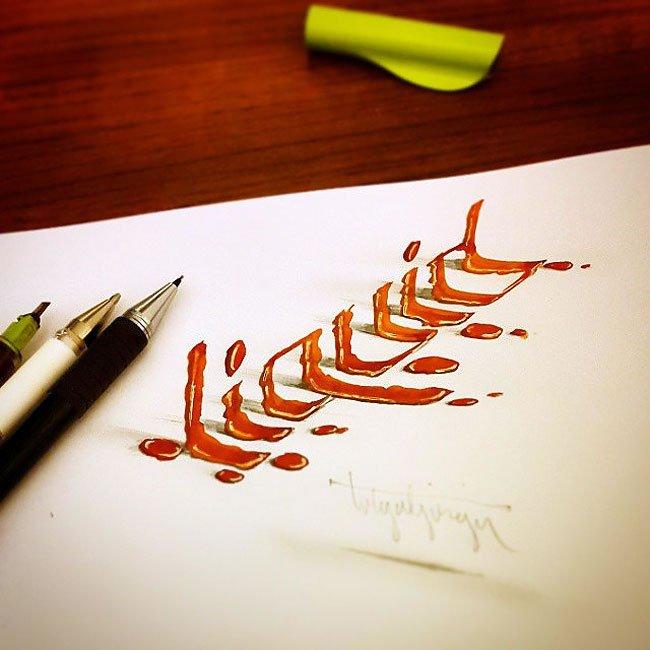3d-kaligrafija (18)