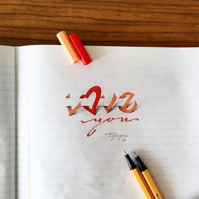 3d-kaligrafija (4)