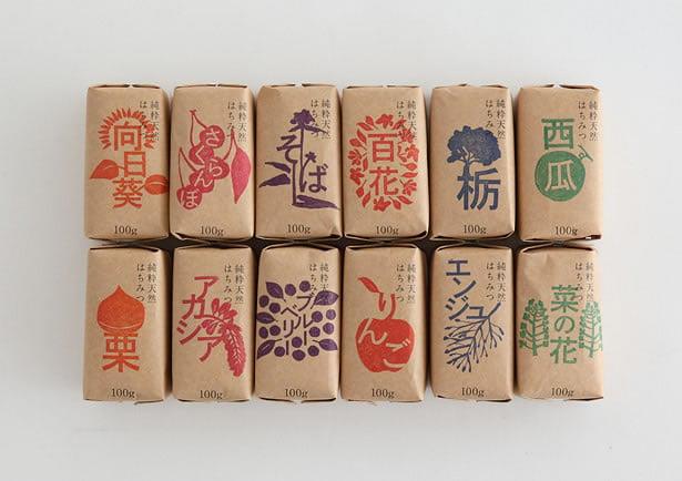 japanska ambalaža organskih proizvoda