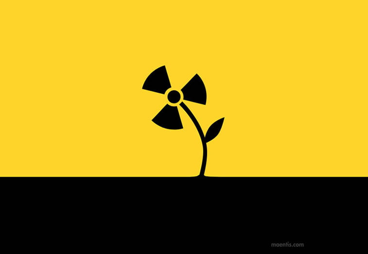Logo design Universal Unbranding Project by Maentis (16) Radioactive plants