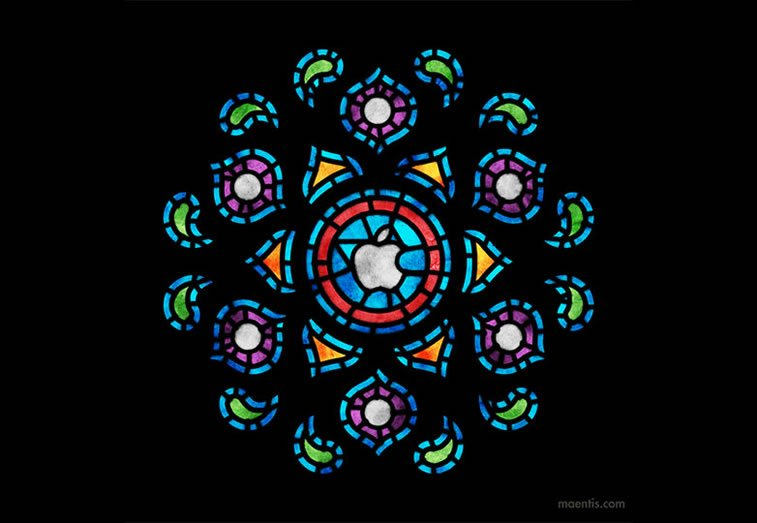 Logo design Universal Unbranding Project by Maentis (7) Apple as God