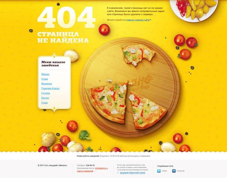 primeri najbolje 404 stranice milano picerija