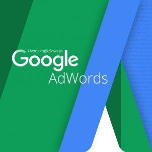 Uvod u oglašavanje Google AdWords