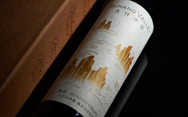 dizajn etikete za vino taihang valley