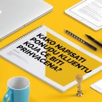 kako-napisati-ponudu-klijentu-koja-ce-biti-prihvacena