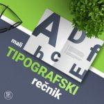 mali tiporgafski rečnik srpsko-engleski