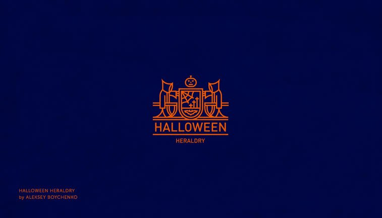 dizajn logoa - noć veštica 14