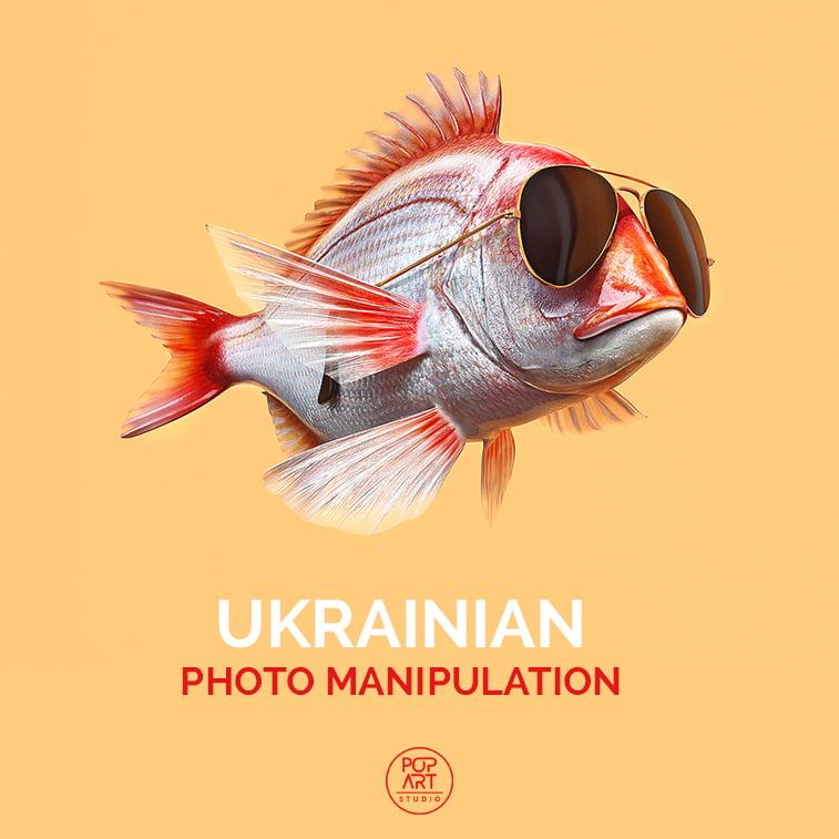 Photo manipulation by two talented Ukrainian designers