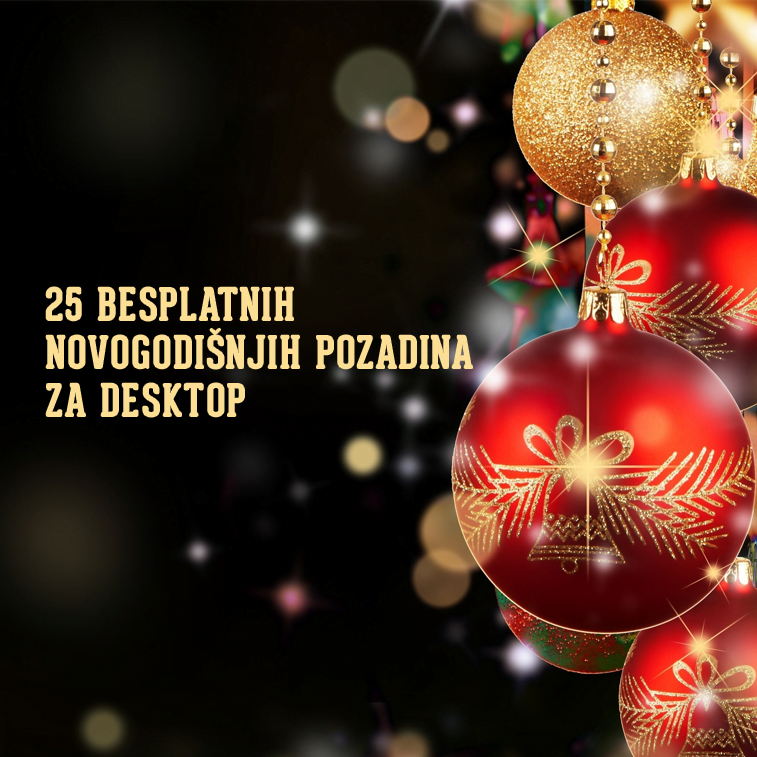 25 besplatnih novogodišnjih pozadina za desktop