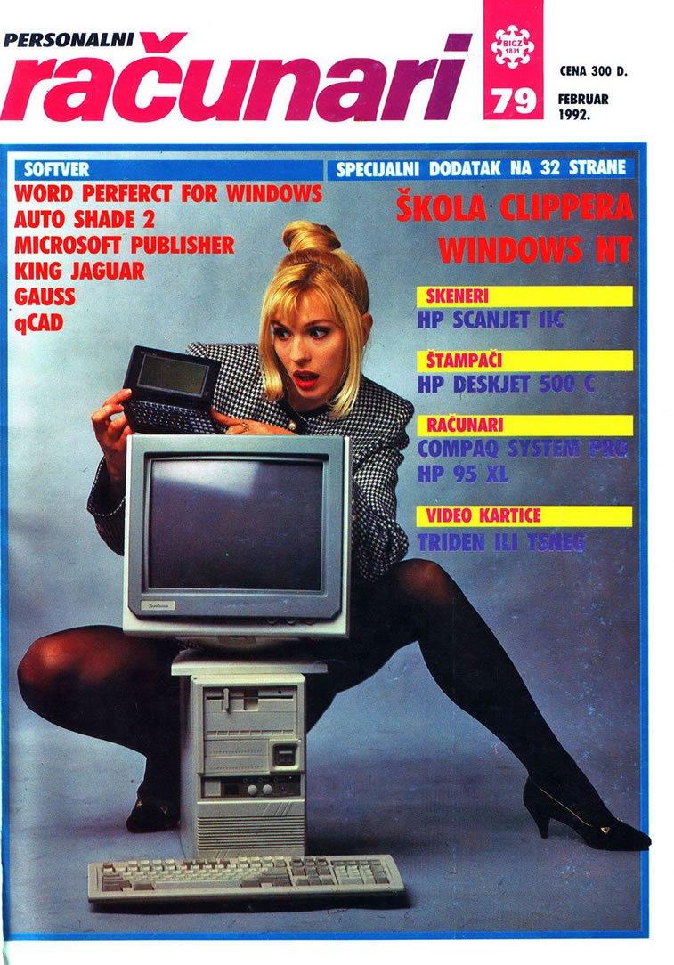 Naslovnice jugoslovenskih retro IT časopisa