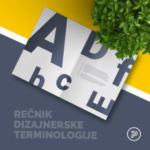 Rečnik dizajnerske terminologije (englesko-srpski)