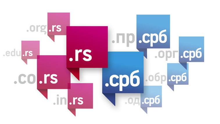 Kako odabrati pravi naziv domena za vaš biznis 2