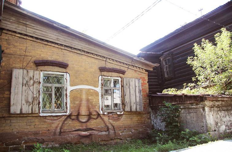 Oživljeni zidovi Nikite Nomerca 14