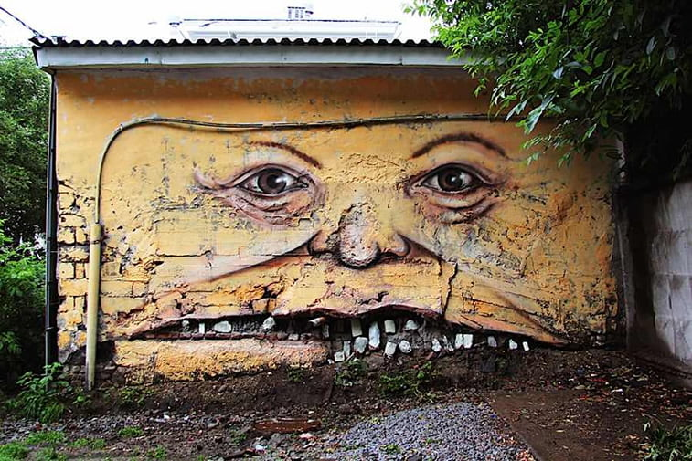 Oživljeni zidovi Nikite Nomerca 7