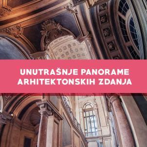 Unutrašnje panorame arhitektonskih zdanja