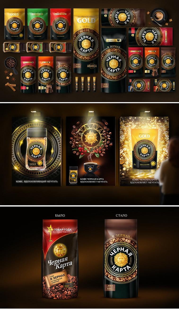 Dizajn ambalaže za kafu: 20 inspirativnih primera – Chernaya karta
