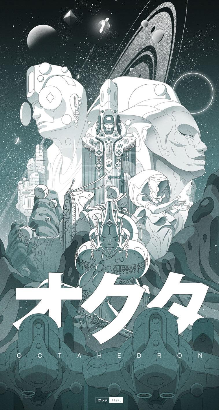 sci-fi illustration victorien aubineau octahedron 1
