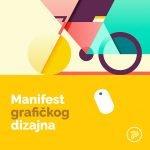 manifest grafickog dizajna 2