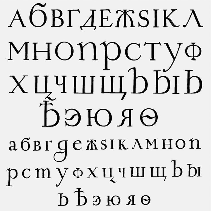 cyrillic peter