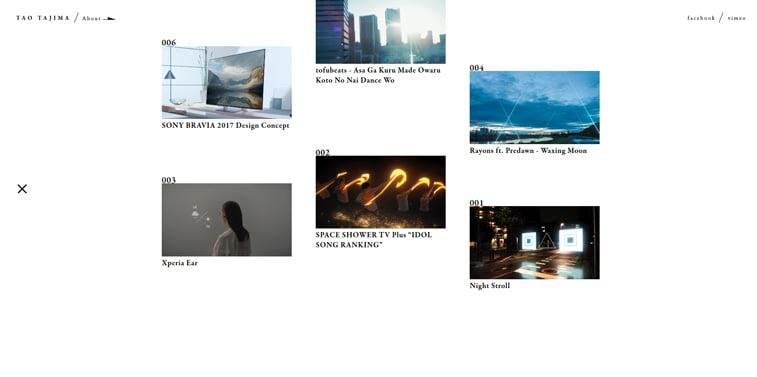 9.1 Tao Tajima portfolio vebsajt