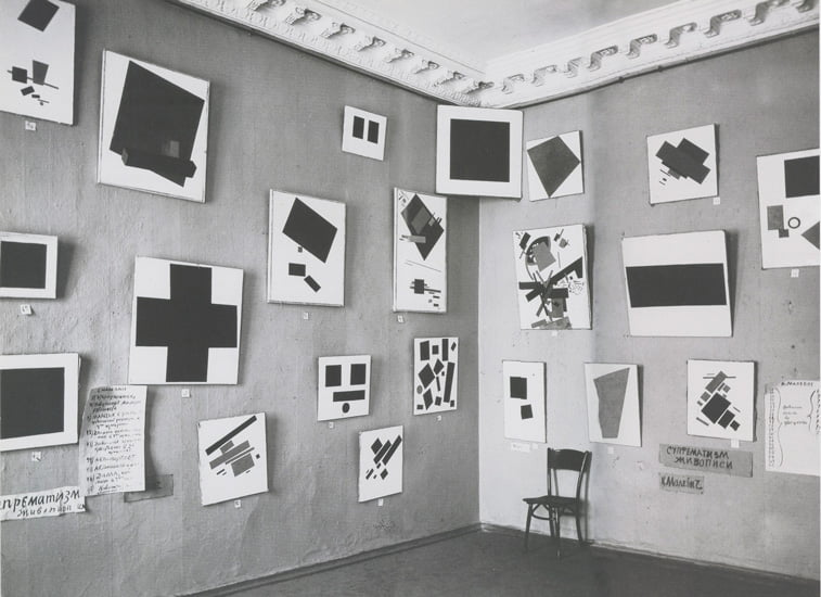 A section of Suprematist works by Kazimir Malevich exhibited at the 0.10 Exhibition Petrograd 1915