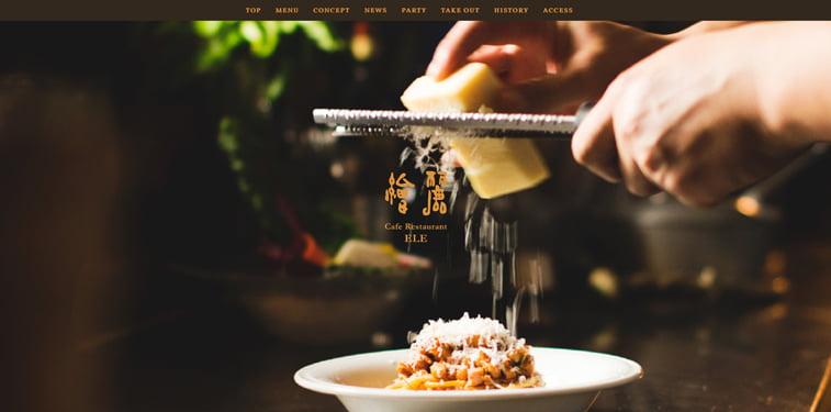 Ele kreativni sajtovi restorana