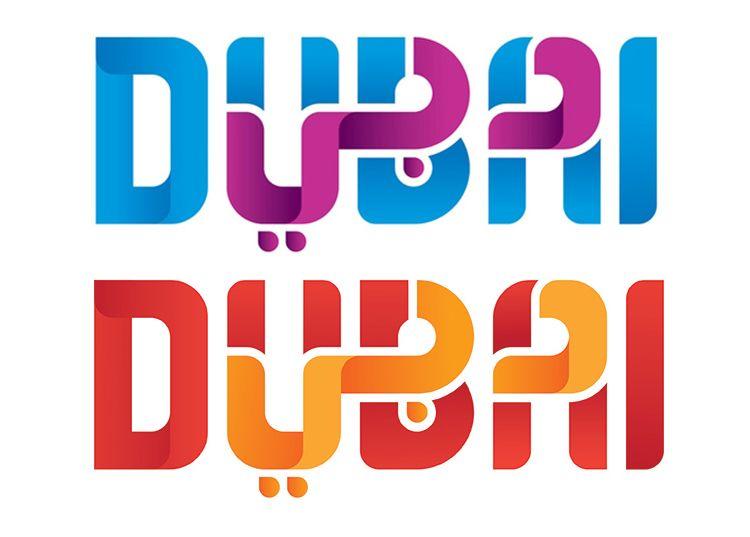 visit dubai logo dizajn
