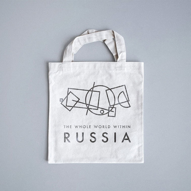 rusija logo ceger