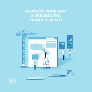 Najčešći problemi u veb dizajnu i kako ih rešiti