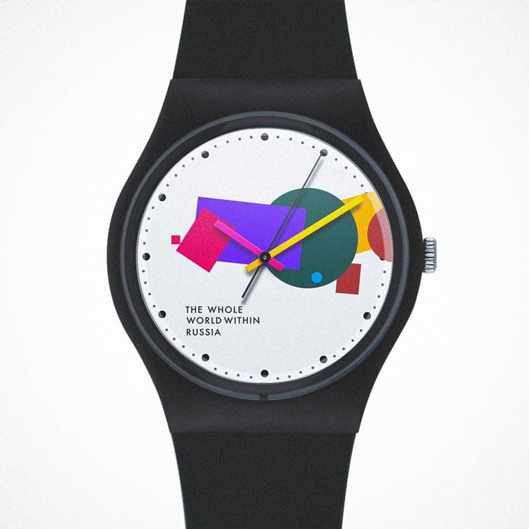 rusija logo sat