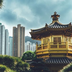 Contrasts of Hong Kong by Giel Sweertvaegher
