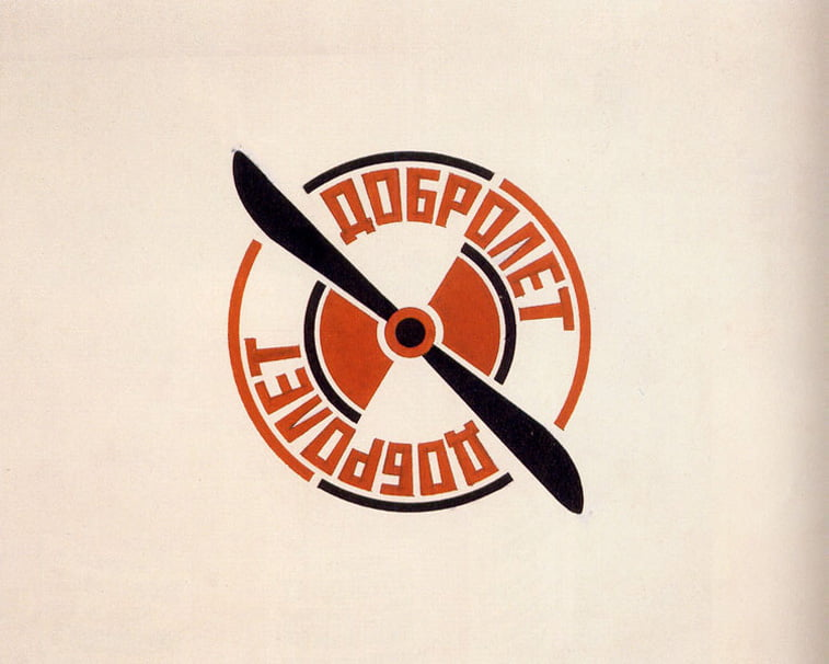 aleksandar rodcenko logo dizajn dobrolet cirilica ruska avngarda