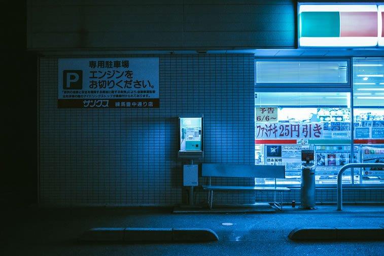neon dreams of tokyo 2